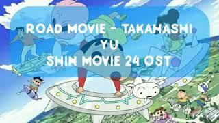 Yu Takahashi - Road Movie ( Shin Movie 24 Ost ) lyrics.