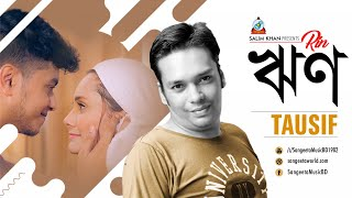 Tausif - Rin | ঋণ | Valentine Day 2018 | New Music Video | Sangeeta