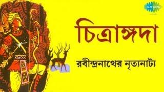 Chitrangada | Tagore Dance Drama | Suchitra Mitra | Hemanta Mukhopadhyay | Kanika Bandopadhyay