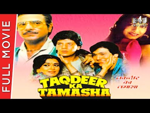 Xxx Mp4 Taqdeer Ka Tamasha Full Hindi Movie Govinda Jeetendra Mandakini Kimi Katkar Full HD 1080p 3gp Sex