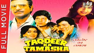 Taqdeer Ka Tamasha | Full Hindi Movie | Govinda, Jeetendra, Mandakini, Kimi Katkar | Full HD 1080p