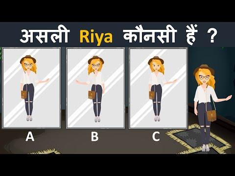 Xxx Mp4 Riya Aur खजाने का नक्शा Part 2 Hindi Paheliyan Logical Baniya 3gp Sex