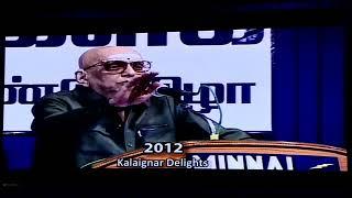 Cho's Thuglak 49th Anniversary | Cho Ramasamy | Live Streaming
