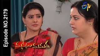 Manasu Mamata | 15th January 2018  | Full Episode No 2179| ETV Telugu