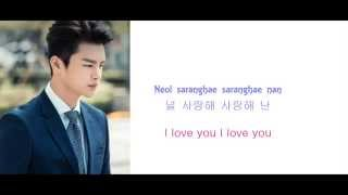 Hong Dae Kwang 홍대광 – 티가나요 Lyrics I Remember You OST Part 3