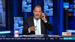 الديهي يخاطب سفراء الدول الاوروبية بمصر     انتفضوا ضد الارهاب وسلموا ما لديكم من ارهابيين