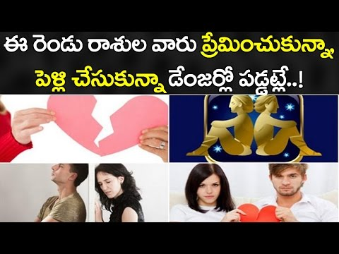 Xxx Mp4 OMG People With These Zodiac Signs Should NEVER MARRY Latest News And Updates VTube Telugu 3gp Sex