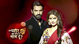 SHOCKING Teaser | Iss Pyar Ko Kya Naam Doon | Barun Sobti, Shivani Tomar