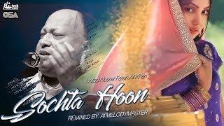SOCHTA HOON - OFFICIAL REMIX 2017 - USTAD NUSRAT FATEH ALI KHAN FEAT. A1MELODYMASTER