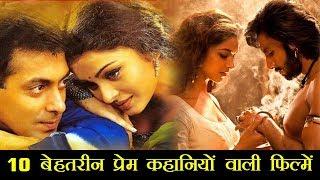Top 10 Love Story Movies - Bollywood (Hindi)