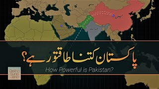 How Powerful is Pakistan?   Most Powerful Nations on Earth Series #8   In Urdu