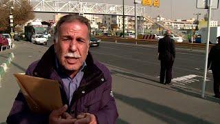 إيران: من يوقف تلوث الهواء؟