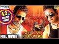 Download Video Download Gangs Of Hyderabad Full Length Hyderabadi Movie    Gullu Dada, Ismail Bhai, Farukh Khan, Kavya Reddy 3GP MP4 FLV