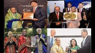 প্রধানমন্ত্রীর যত পুরস্কার | শেখ হাসিনার যত পুরষ্কার, যত অর্জন | Sheikh Hasina All Awards & Degrees