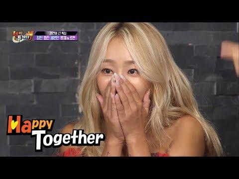 Xxx Mp4 Summer Is Sistar S Season Hyo Lyn Is Really Happy Happy Together Ep 548 3gp Sex