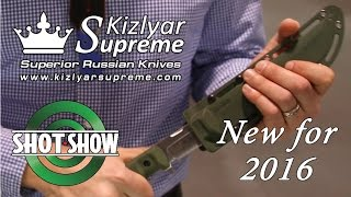 SHOT Show - New for 2016: Senpai, Sturm, Throwing knives series [ENG]. Part 3
