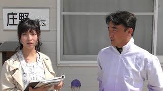 【日本ダービー】スワーヴリチャード・庄野靖志調教師 得意の府中で逆襲を誓う