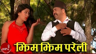 New Nepali Remix Folk Song 2016/2072 | Jhim Jhim Pareli