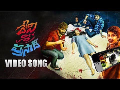 Xxx Mp4 Devi Sri Prasad Movie Video Song Title Song Dhanraj Manoj Nandam Pooja TFPC 3gp Sex