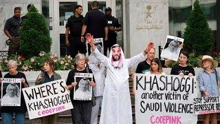 Is the U.S. Complicit in Saudi Journalist