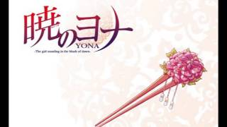 Akatsuki no Yona Original Soundtracks - Peaceful days in Kouka Kingdom