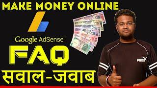 How to Earn Money Online From Google Adsense #FAQ