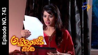 Attarintiki Daredi |24th March 2017 | Full Episode No 743| ETV Telugu