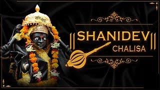 Shani Chalisa with English & Hindi Lyrics | Shani Dev | Bhakti Songs