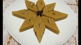 বুটের ডালের হালুয়া ||| How to make Buter Daler Halua || শবে বরাত স্পেশাল || Bangladeshi recipe