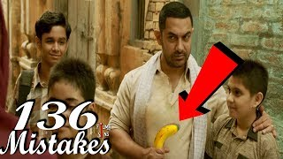 (136 Mistakes) In Dangal - Plenty Mistakes In Dangal Full movie - Amir Khan