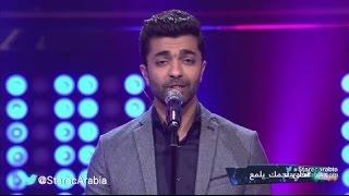 محمد عباس - اتحدى العالم - البرايم 15 من ستار اكاديمي 11