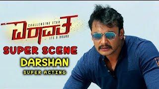 Darshan Movies | Darshan saves girls and seizes black money scenes | Airavatha Kannada Movie