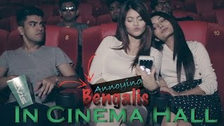 Bengalis In Cinema Hall