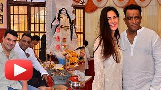 Katrina Kaif Attends Saraswati Puja At Jagga Jasoos Director Anurag Basu's Place