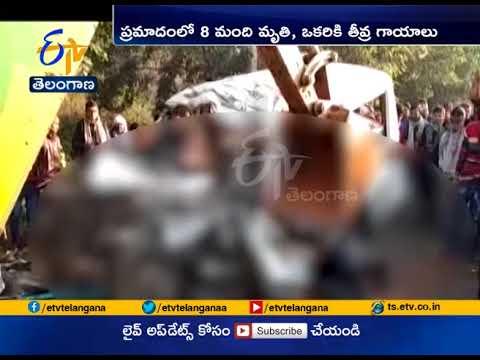 Xxx Mp4 8 Dead 1 Injured In Road Accident In Dumka Jharkand 3gp Sex