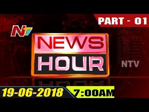 Xxx Mp4 News Hour Morning News 19 June 2018 Part 01 NTV 3gp Sex