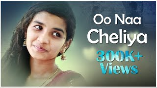 Oo Naa Cheliya - New Telugu Love Short Film by Vara Sai