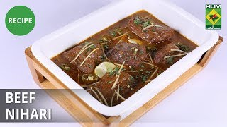 Beef Nihari | Mehboob