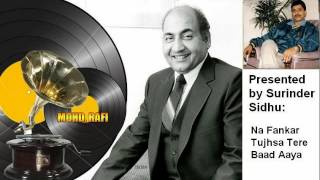 You want to listen the best ( RAFI SAAB )