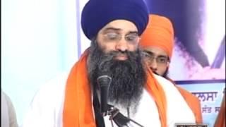 0001 ang 1 to 5 | Shri Guru Granth Sahib Ji | Shudh Path Bodh Samagam | Patiala