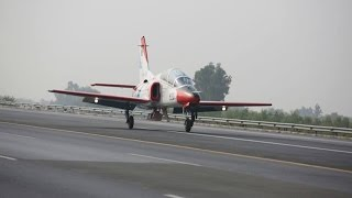 Pakistan Air force drills concludes on motorway
