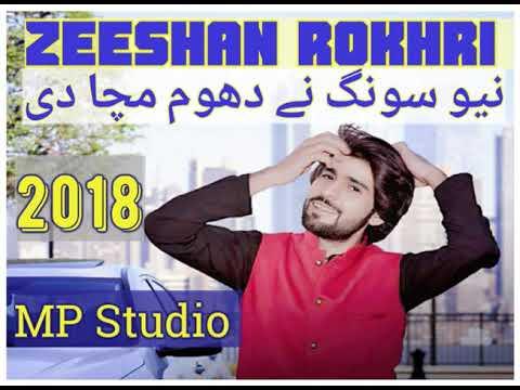 Xxx Mp4 Zeeshan Khan Rokhri New Eid Album Song 2018 Latest Saraiky And Punjabi 3gp Sex