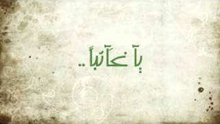 روحي إليك - عبد الرحمن محمد