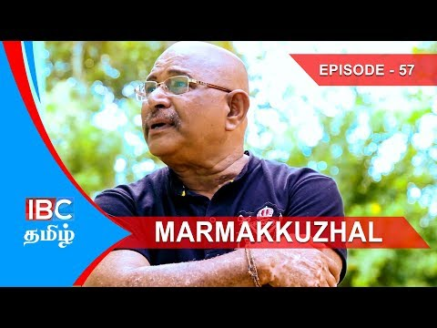 Xxx Mp4 Marmakkuzhal Tamil Serial Episode 57 Tamil Serial Latest Serial IBC Tamil 3gp Sex