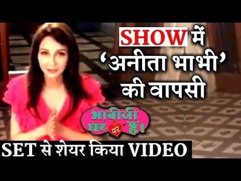 Xxx Mp4 Saumya Tandon Return On 'Bhabhi Ji Ghar Per Hain' 3gp Sex