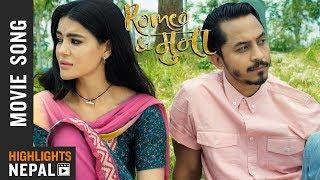 Sanjh Paryo | New Nepali Movie ROMEO & Muna Song 2018 | Vinay Shrestha | Shristi Shrestha