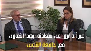 توقيع اتفاقية تعاون بين جامعة القدس وجامعة ايكامبس الايطالية