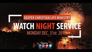 Watch Night Service (December 31, 2018): The Key that Opens and Closes Significant Doors
