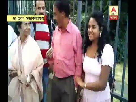 Xxx Mp4 Netherlands CM Mamata Banerjee Meets With The India Couple At Hague 3gp Sex