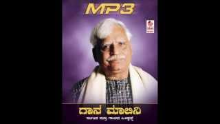 Kannada Folk Songs || Baa Illi Sambhavisu || By Gaana Maalini Feat C Ashwath